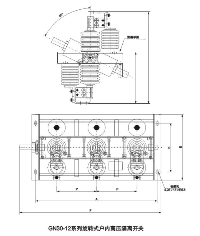 GN30-10/2000A隔离开关安装尺寸图