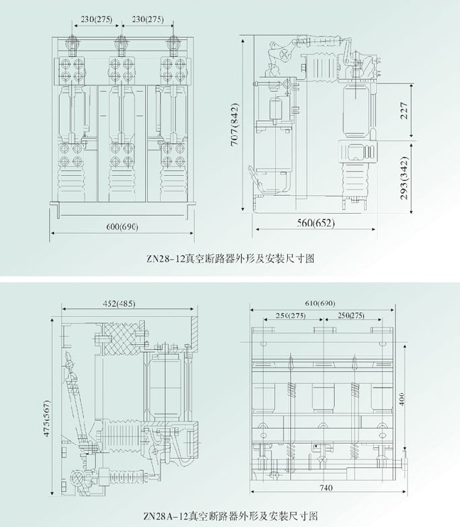 ZN28A-12/1250-25KA真空断路器外形安装尺寸