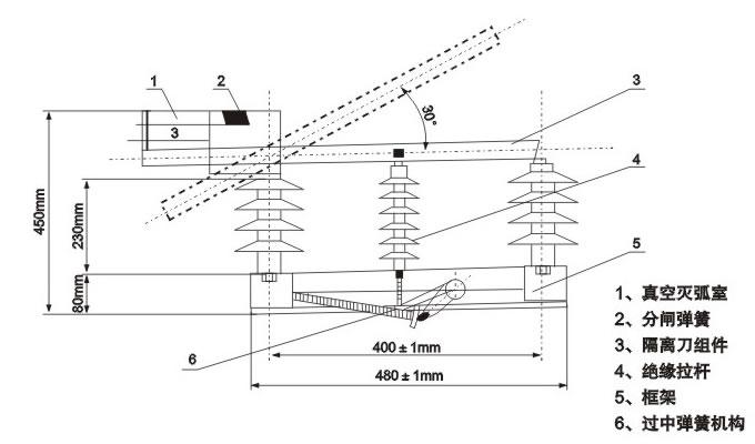 ZW32-12/630-20KA户外高压真空断路器 外形及安装尺寸图2